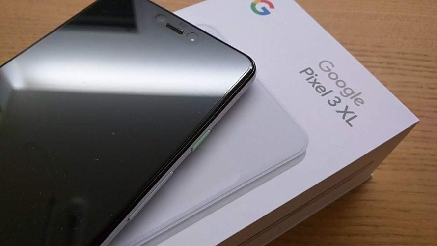Googleグーグルスマートフォン「pixel3XL」ようやく購入しました。