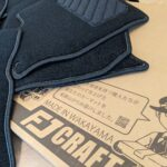 日本製・ハンドメイドでこの価格!「FJクラフト」こだわりのカーフロアマットを購入しました。